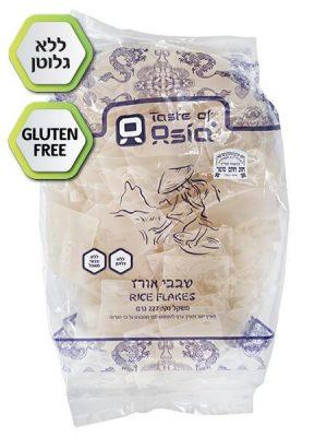שבבי אורז ללא גלוטן 227 גרם