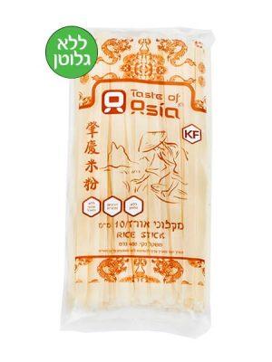 """אטריות אורז ללא גלוטן 10 מ""""מ 400 גרם"""