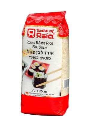 """אורז לסושי 1 ק""""ג"""
