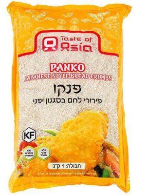 """פנקו - פירורי לחם יפניים 1 ק""""ג"""