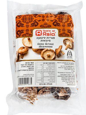 פטריות שיטאקה 85 גרם