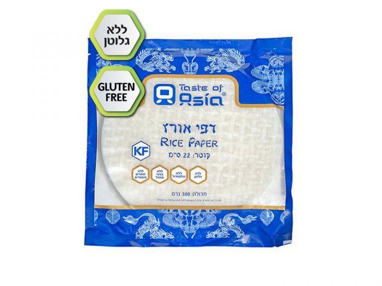 """דפי אורז עגולים ללא גלוטן 22 ס""""מ 300 גרם"""